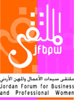 Jordan forum for Business and Professional Woman